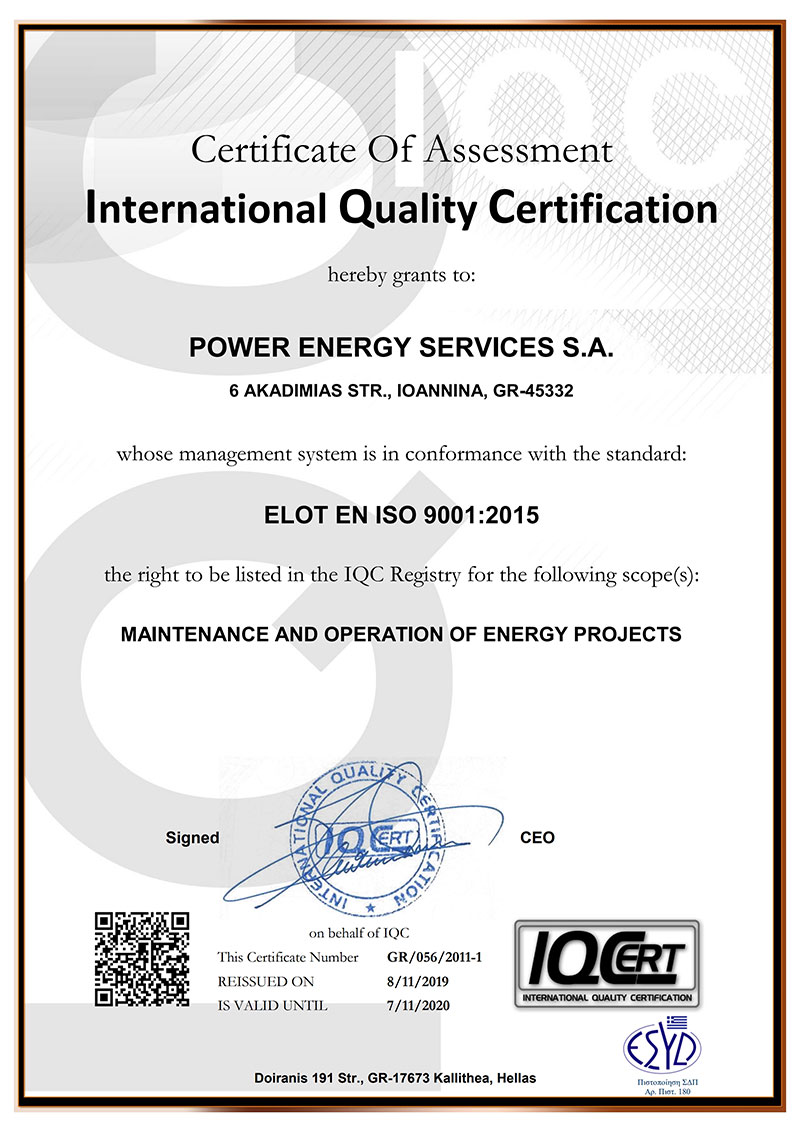 certificate power energy services ae